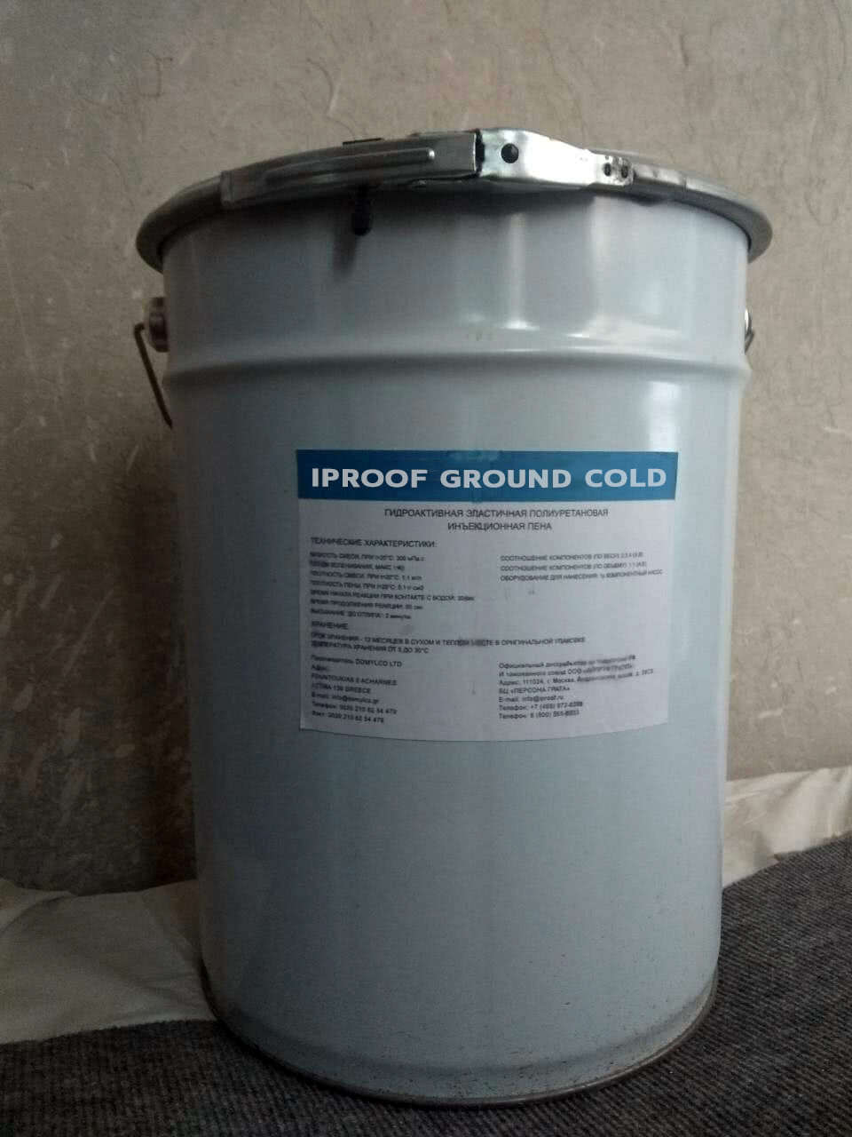 Ведро IPROOF GROUND COLD